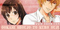 ookami shoujo[5/7]