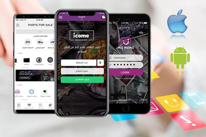 تطبيقات IPhone Android بالكويت