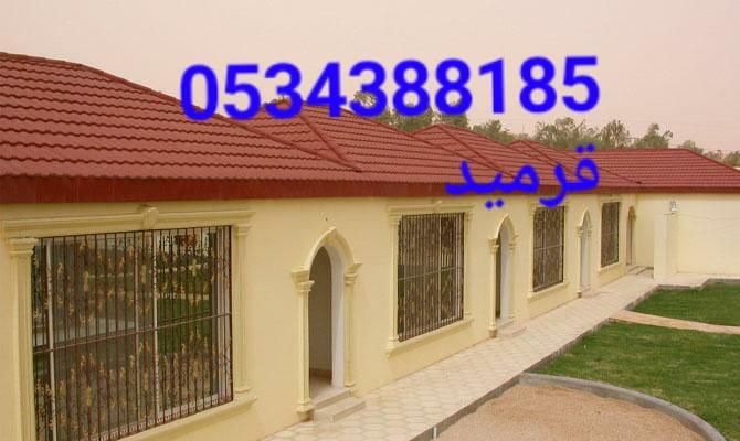 الشرقية الاحساء p_1078lrp8d3.jpg