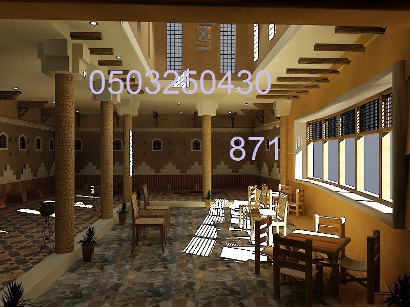 غرف تراثية , مجالس تراث , مشب تراثي , ديكورات تراثية , 0503250430  P_1192l8gmb7