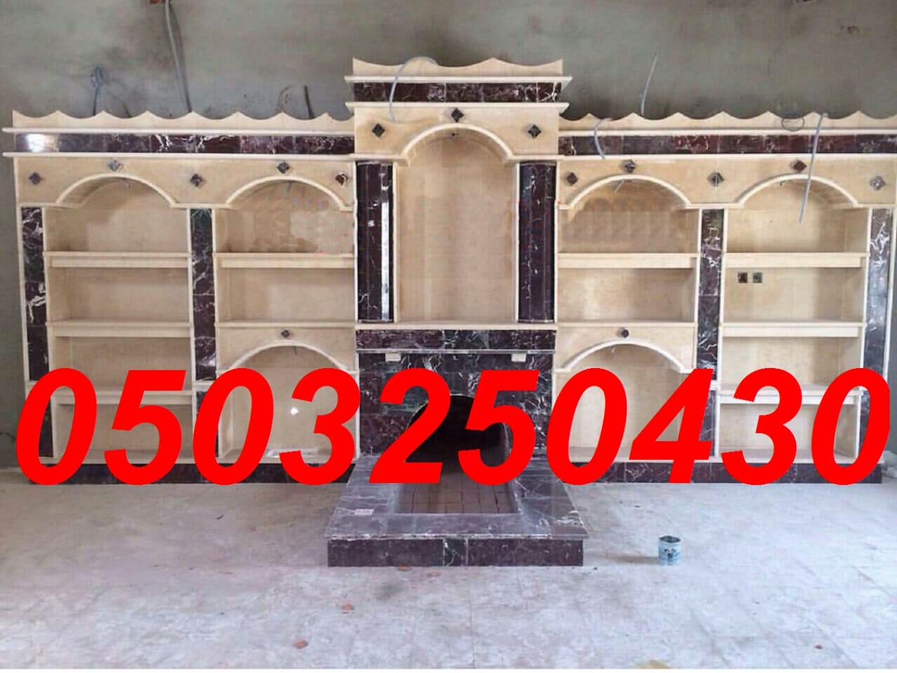ديكورات ديكورات تراثية 0503250430