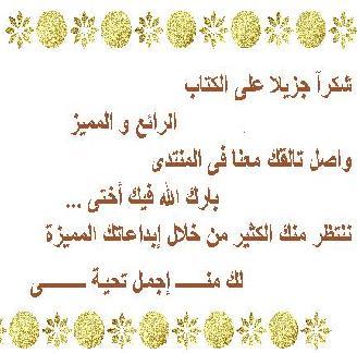الشاهنامه  كتاب الملوك  تأليف الشاعر الإيراني الجليل أبو القاسم الفردوسي  P_13967milr1