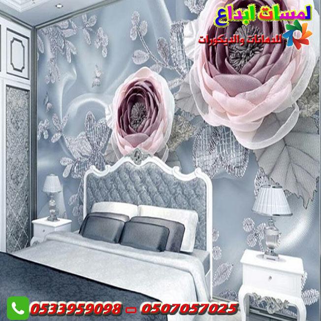 الألوان مؤسسة لمسات ابداع0507057025 Jotun