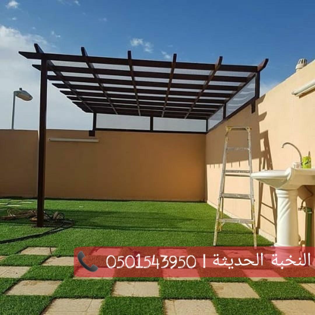 برجولات حدائق برجولات خشبية برجولات p_1438yawu38.jpg