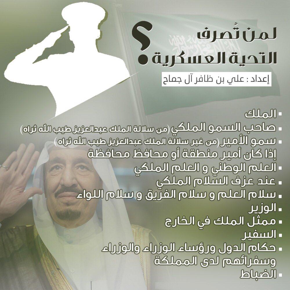 رد: الــولــيد بن طلال يبلغ عن عمال في الشارع  (فيديو)