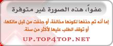 ,00201276274390,شيخه البحرين, p_1484zqx1t1.jpg