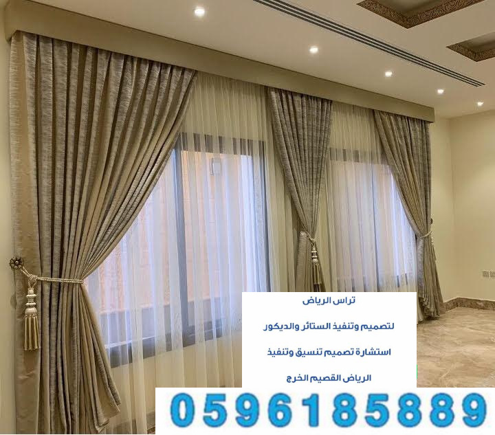 مؤسسه تراس الرياض لأحدث تصاميم p_1623k18an1.jpg