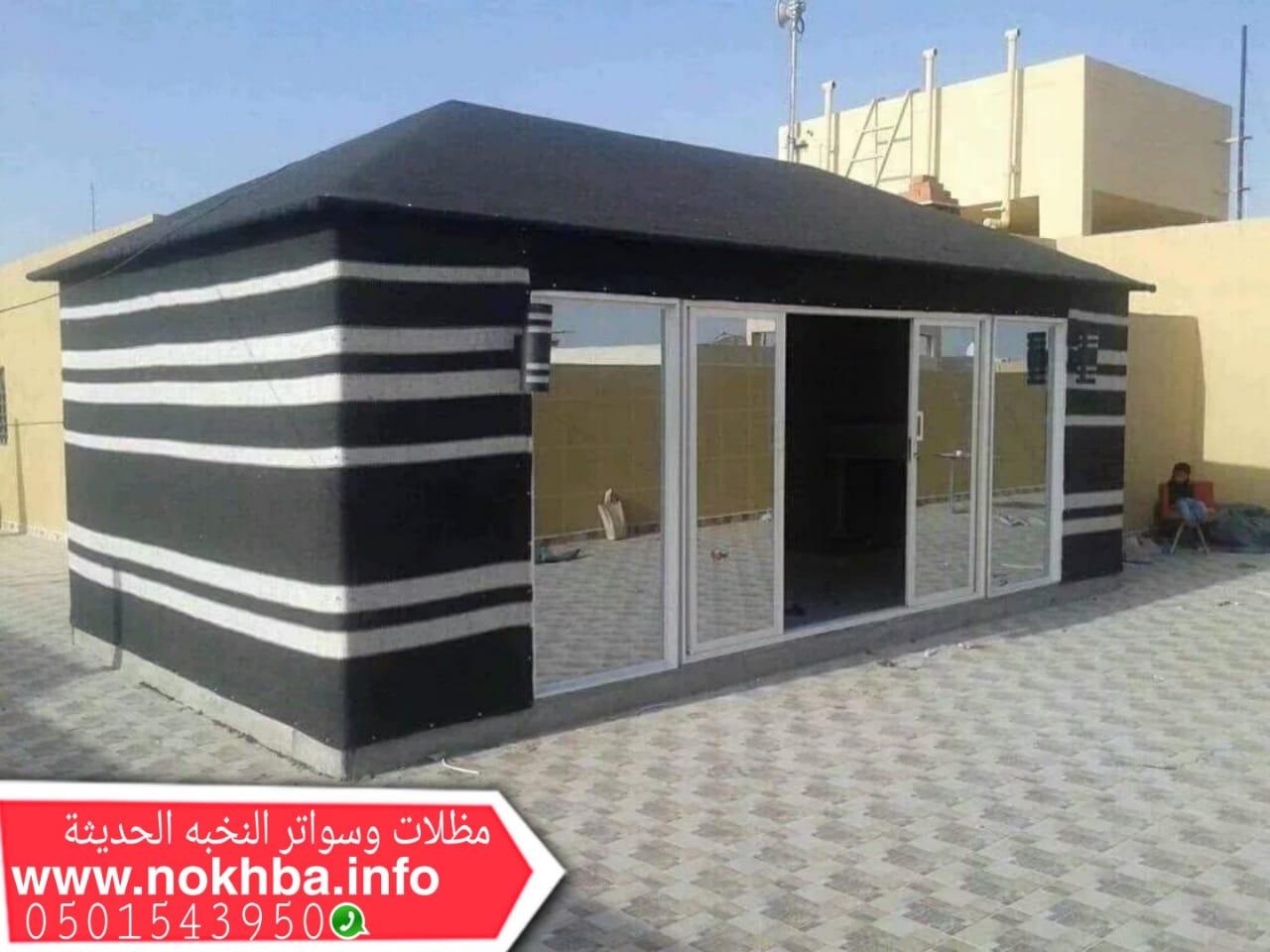 بيوت شعر الرياض , 0501543950 , صور تصاميم بيوت شعر  , تصاميم خيام و بيوت شعر ملكيه , P_1643nvy9a4