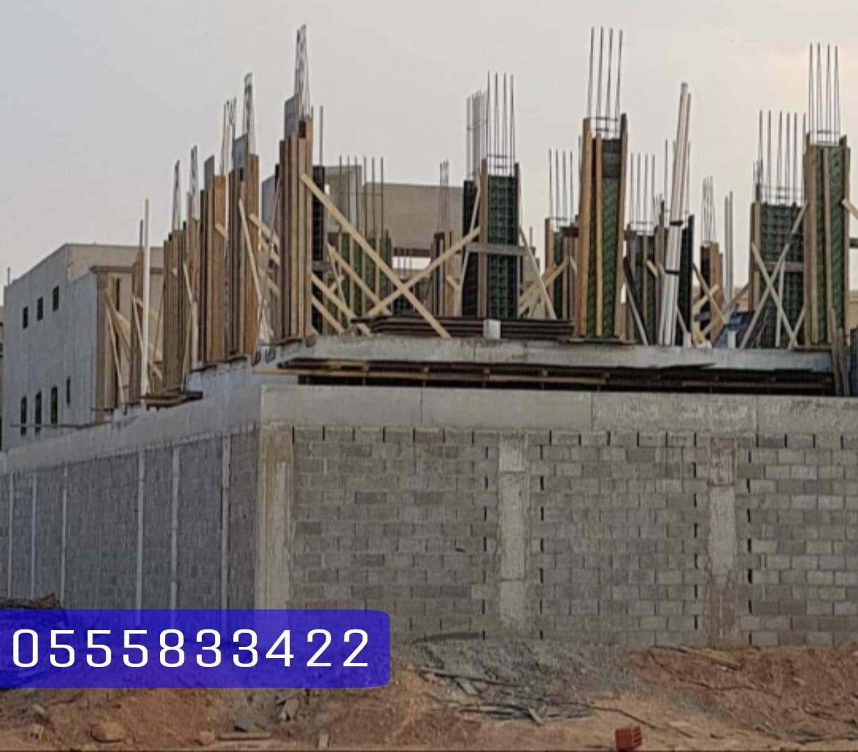 مقاول معماري بناء بالمواد عظم  , 0555833422 , , مقاول بناء في الخبر , مقاول ترميم وترميمات في الخبر P_16994z4fh8