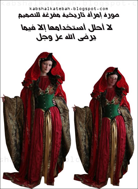 صورة إمرأة تاريخية مفرغة للتصميم P_17162mw0z1