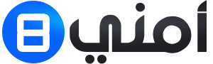 اَمني : جديد عالم التقنية و التكنلوجيا بالصورة و الصوت | Amni