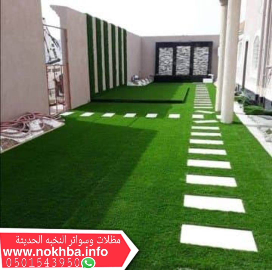 تنسيق حدائق جده , تنسيق حدائق الطائف , 0501543950 , اعشاب صناعيه , تركيب عشب صناعي , P_1753lct5210