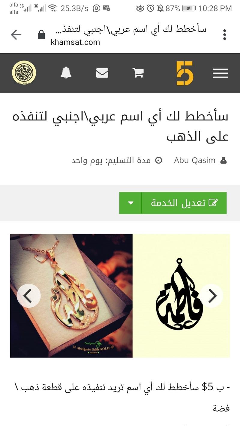 سأخطط عربي\اجنبي لتنفذه الذهب