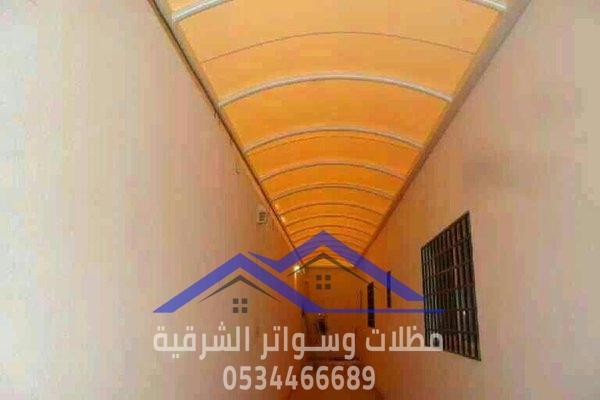 تفصيل مظلات في الدمام , 0534466689 لكافة الاستخدمات P_2063ao4ml4