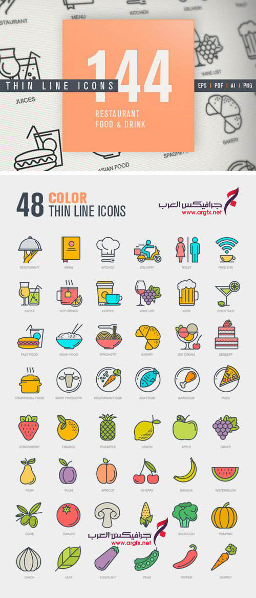 CM 329510 - Thin Line Icons for Food & Drink