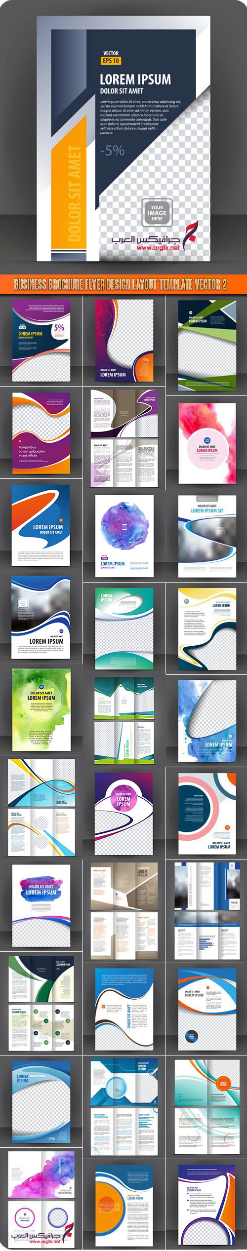 Business brochure flyer design layout template vector 2