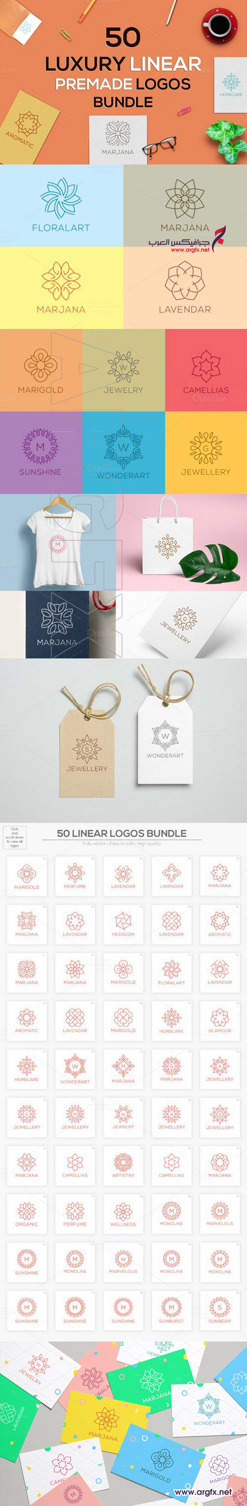 50 Luxury Linear Premade Logos Pack