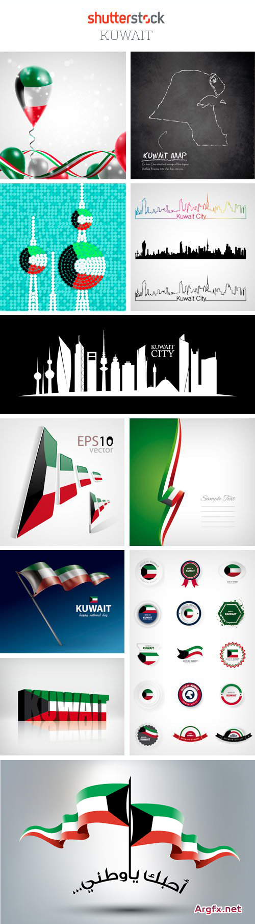 Amazing SS - Kuwait, 25xEPS