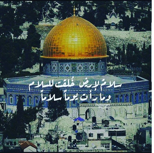 مشاهير مغاربة القدس عاصمة فلسطين أحب من أحب وكره من كره p_706dl0vt1.png
